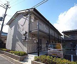 京都府京都市南区久世殿城町の賃貸アパートの外観