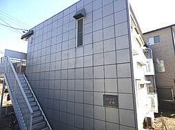 エステートピア浦和[2階]の外観