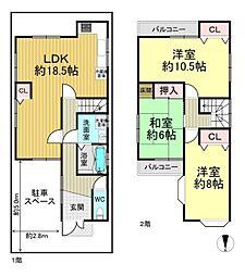 長岡京駅 1,850万円