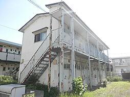 🉐敷金礼金0円!🉐中央線 国立駅 徒歩13分