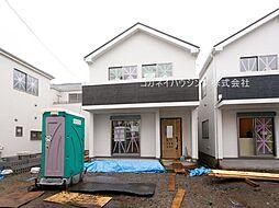 鉄道博物館(大成)駅 4,280万円