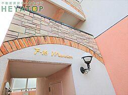愛知県名古屋市瑞穂区釜塚町2丁目の賃貸マンションの外観