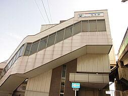 寺本駅 徒歩 約19分(約1500m)
