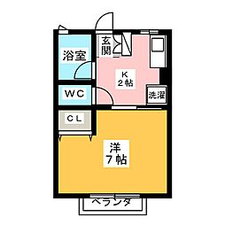 シティハイムひろじ[2階]の間取り