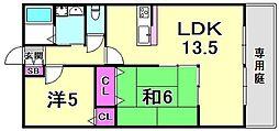 クレール甲東[1階]の間取り