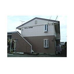 静岡県伊豆の国市小坂の賃貸アパートの外観
