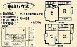 [一戸建] 神奈川県大和市上草柳8丁目 の賃貸【神奈川県 / 大和市】の間取り