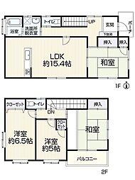 六合駅 1,498万円