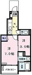 モデッサ[1階]の間取り