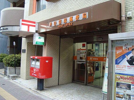 渋谷笹塚郵便局...