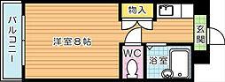 折尾自由ヶ丘センチュリー21[4階]の間取り
