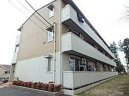 三ツ境駅 8.8万円