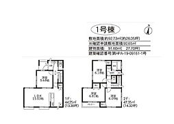 六町駅 3,990万円