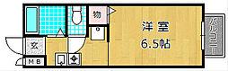 シーザー朝日丘[2階]の間取り