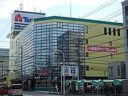 ヤマダ電機テックランド静岡店まで1、043m
