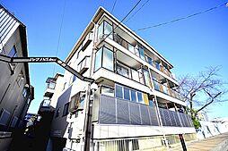 ルナハイム野田[105号室]の外観