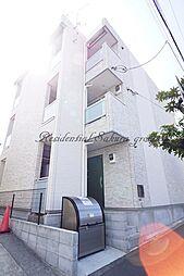 神奈川県平塚市榎木町の賃貸マンションの外観