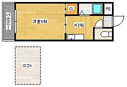 御井駅 2.3万円