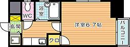 ダイナコートピア黒崎II[4階]の間取り