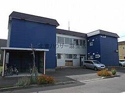 北海道札幌市北区あいの里四条5丁目の賃貸アパートの外観