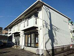 マープルハイツ[1階]の外観