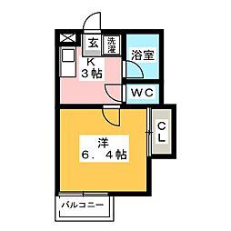 群馬総社駅 3.1万円