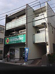JR南武線 小田栄駅 徒歩10分の賃貸マンション