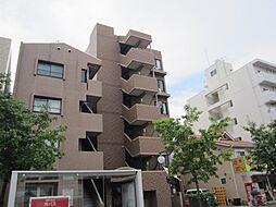 城西FUJIマンション[2階]の外観