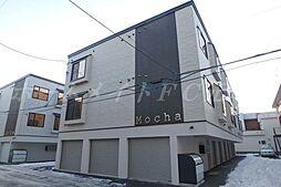 Mocha (モカ)[2階]の外観