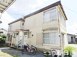 福岡県春日市須玖南8丁目の賃貸アパートの外観