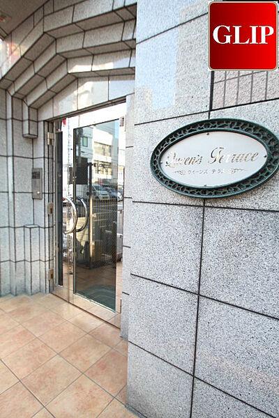 神奈川県横浜市中区吉浜町の賃貸マンションの外観