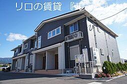 宇美駅 5.8万円