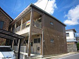 福岡県北九州市八幡西区上上津役2丁目の賃貸マンションの外観