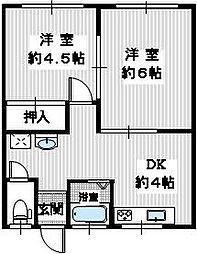 宮崎マンション[1階]の間取り