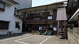 有田荘[2階]の外観