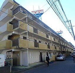 マリーナハウス横浜II番館[3階]の外観