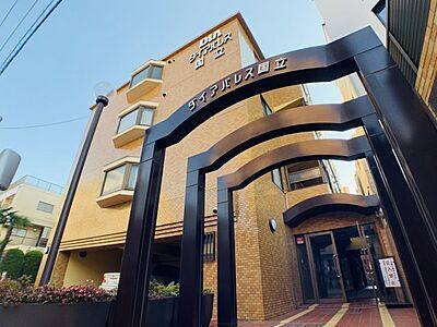 安心のマンションブランド「ダイアパレス」重厚な造りは街並みに溶け込み、居心地の良い住まいを提供,3LDK,面積50.16m2,価格3,599万円,JR中央線 国立駅 徒歩3分,JR南武線 矢川駅 徒歩27分,東京都国立市中1丁目
