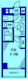 パロス・コート[3階]の間取り