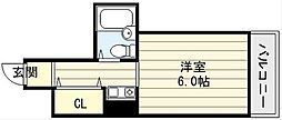 メゾンポエム[2階]の間取り