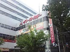 イトーヨーカドー阿佐ヶ谷店