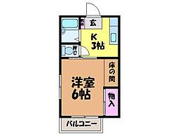 メゾン伏木・[2階]の間取り