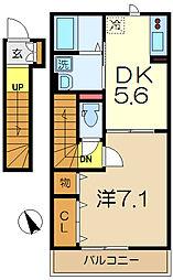 グレイスバレー永田東[1階]の間取り