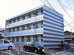 本郷台駅 0.9万円