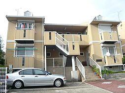 カーサベルテ B[1階]の外観