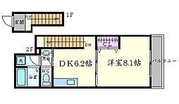 グランデ花水木[2階]の間取り