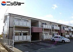 サープラスtwo村田D棟[2階]の外観
