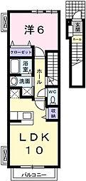 アライブカーサⅠ[2階]の間取り