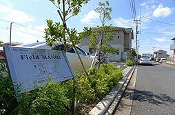 Field MANOA B[2階]の外観