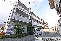 兵庫県神戸市灘区大内通2丁目の賃貸マンションの外観