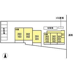 (仮)D−room晴見町[A棟201号室]の外観